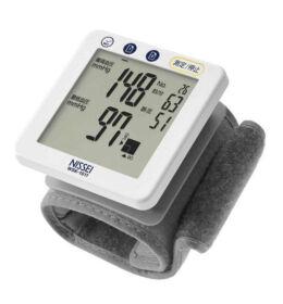 Nissei WSK-1011 automata csuklós vérnyomásmérő, karos vérnyomásmérő